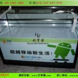 供应安卓手机柜台生产厂家安卓专柜图片