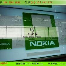 供应OPPO绿色诺基亚手机柜台托架