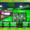 OPPO手机柜台定做厂家可定灯片图片