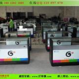 供应中国移动G3手机柜台定做展示柜台