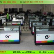中国移动G3手机柜台定做展示柜台图片
