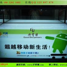 供应浙江宁波安卓手机柜台生产厂家图片
