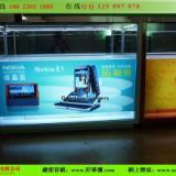 供应诺基亚手机柜台厂家批量生产图片