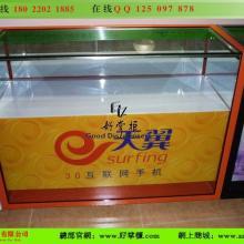供应诺基亚手机柜台中国电信手机柜台