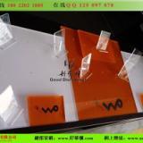 供应中国联通沃手机托盘联通手机柜厂家