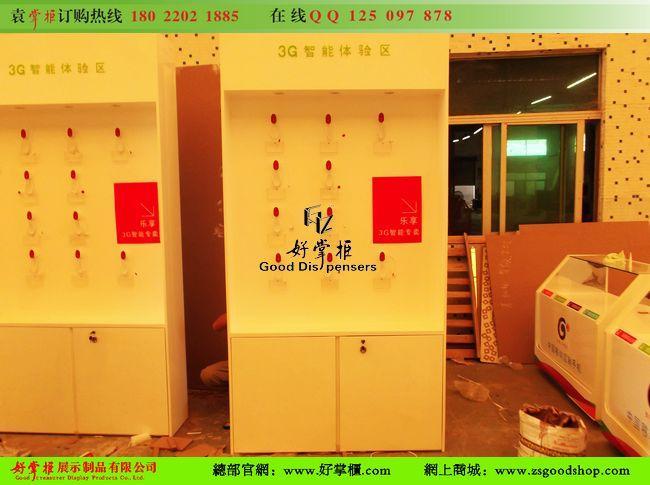 供应诺基亚手机体验柜台厂家铁木制作品