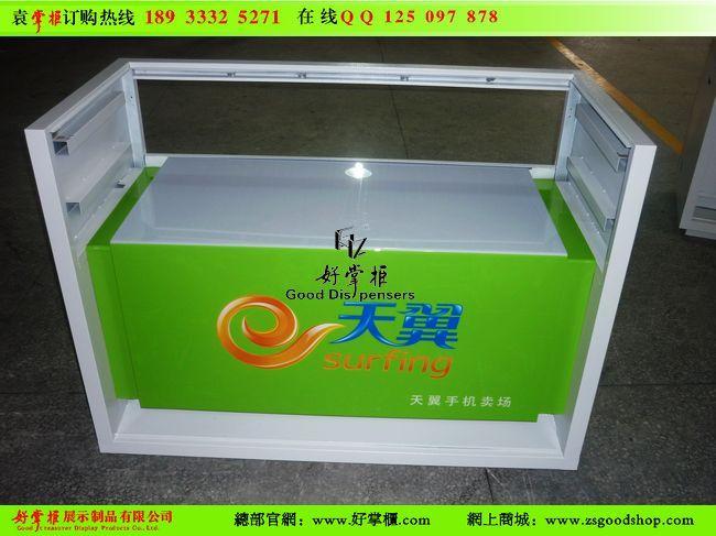 国内三大通讯手机柜台供应厂家销售