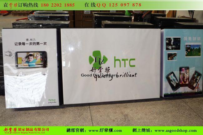 供应HTC手机背板墙厂家HTC手机柜