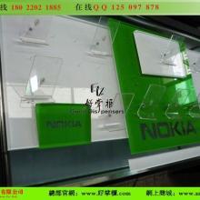 供应诺基亚手机托盘诺基亚手机托架厂家