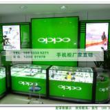 供应OPPO手机展示柜(新款手机柜台OPPO手机展示柜新款手机柜台