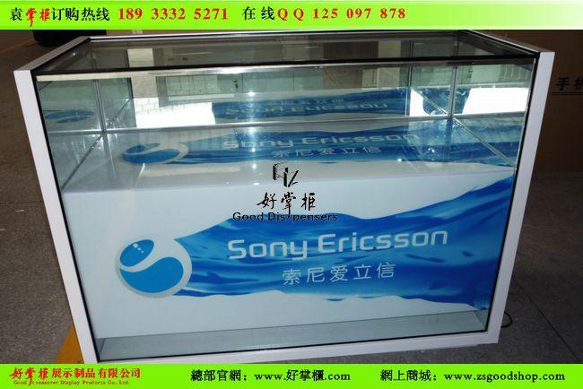 供应新款索爱手机柜台指定生产厂家87