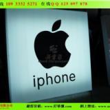 供应苹果手机灯箱(苹果手机柜台厂家苹果手机灯箱苹果手机柜台厂家