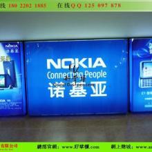 供应诺基亚亚克力传统灯箱厂家生产图片
