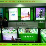 供应OPPO手机专柜OPPO手机柜图