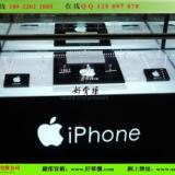 供应苹果手机托架托盘报价苹果手机柜台