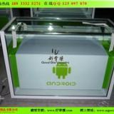 供应云南安卓手机柜台生产厂家安卓专柜