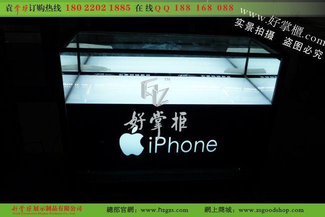 供应苹果HTC索爱手机柜台生产厂家