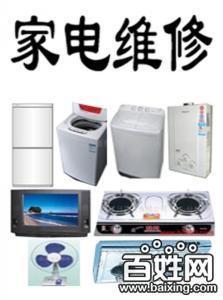 供应常熟微波炉专业维修点528838