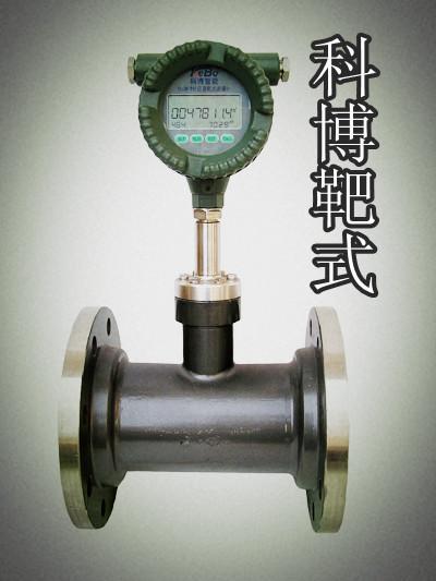 福建科博测控技术有限公司