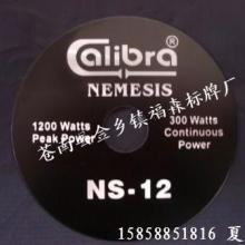 供应金属标贴电铸标贴金属标牌