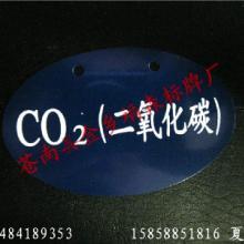 15年标牌生产经验,工艺:可腐蚀,滴胶,电镀等,有意向请联系腐蚀