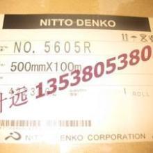 供应日东5605R