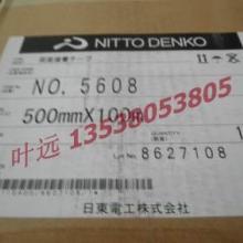 供应日东5608