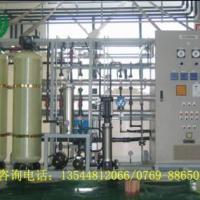 供应厦门电镀纯水设备,福州电镀纯水设备