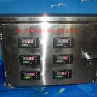 供应碎煤机振动温度监控仪供应商电话 JMS碎煤机振动温度监控仪