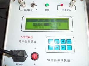 供应振动频率测量仪供电