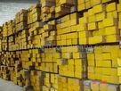 供应黄埔港木材进口报关需要手续?黄埔港木材报关资料