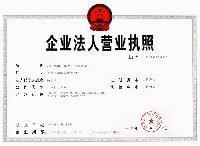 浙江华南仪器设备有限公司