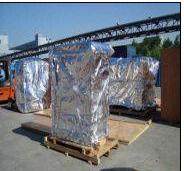 兰州机械真空包装袋铝塑袋铝箔膜图片