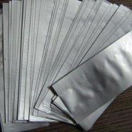 福建机械包装袋真空袋斗门铝箔袋图片