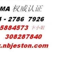 供应水彩颜料LHAMA测试