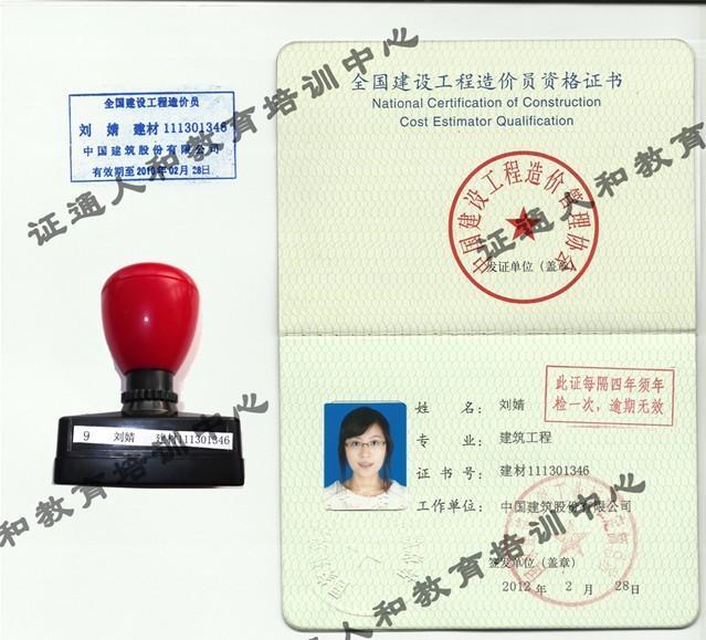 北京国家建筑工程造价员培训不考试取证生产供应商