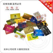会员卡,计次卡,储值卡,积分卡管理系统、刷卡设备批发