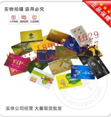 会员卡刷卡设备图片/会员卡刷卡设备样板图 (1)