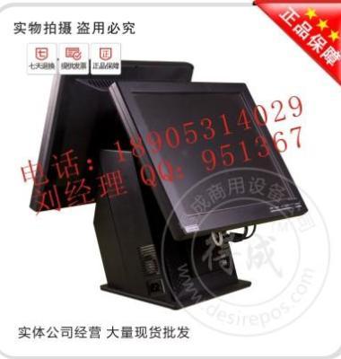会员卡刷卡设备图片/会员卡刷卡设备样板图 (4)