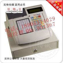 济南商场收款机专卖 超市软件 商业收款机 仓库软件