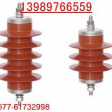 供应高压电气HY5WS-12.7/50批发