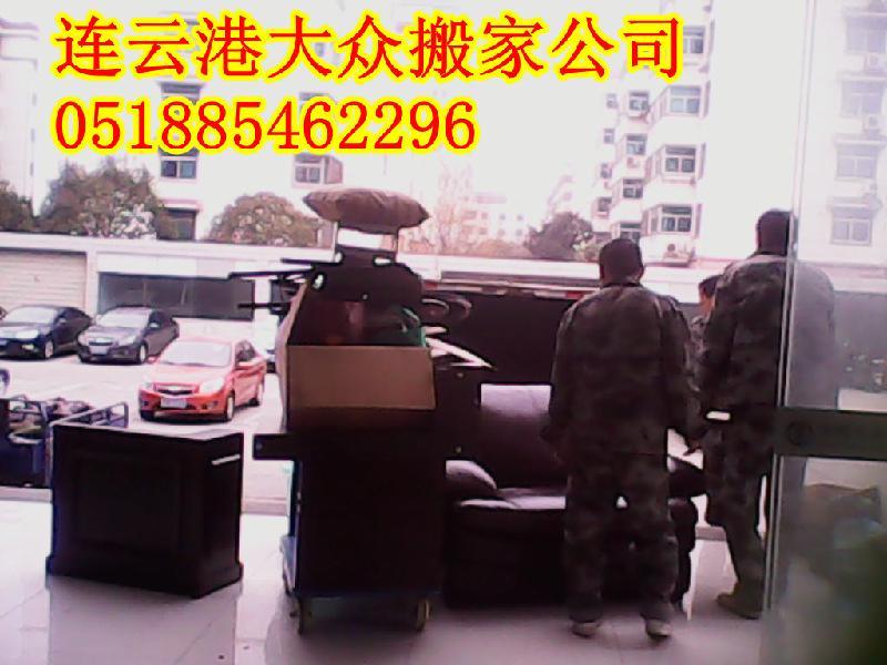 供应连云港搬家公司大众搬家流程