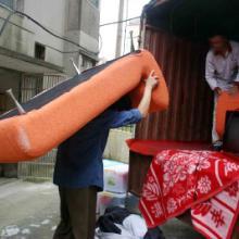 供应称心搬家如意到家连云港大众搬家专业搬家公司