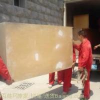 供应搬家保洁服务推荐连云港大众搬家公