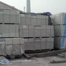 供应沈阳氟莱特玻镁板水泥板硅酸盐板