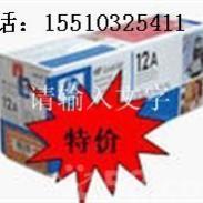 亚运村惠普1020打印机硒鼓价格图片
