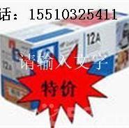 硒鼓价格惠普1020打印机硒鼓价格