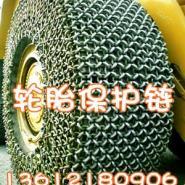 轮胎保护链价格图片