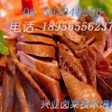 供应安徽卤菜技术培训-熏鸭怎么做★熟食加盟就业