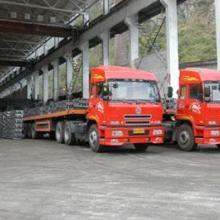 供应上海至白山矿产物资机械设备配载配图片